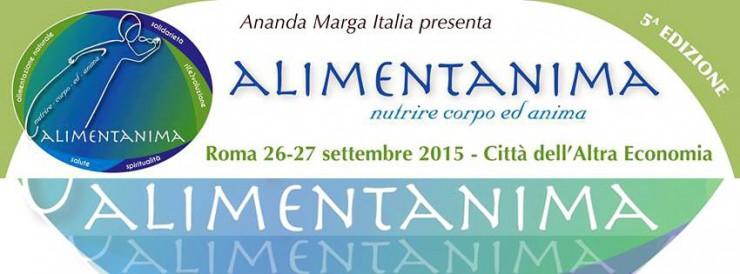 Le INsolite Cose ad Alimentanima - 26 e 27 Settembre 2015 ex Mattatoio Testaccio Roma