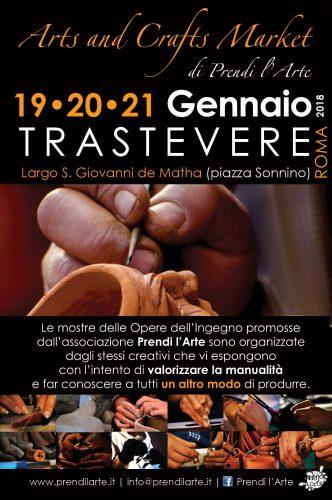 19 – 21 Gennaio 2018 – Arts and Crafts Market a Trastevere (Roma) con Prendi l'Arte